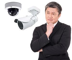 防犯カメラ設置の目的は何ですか?